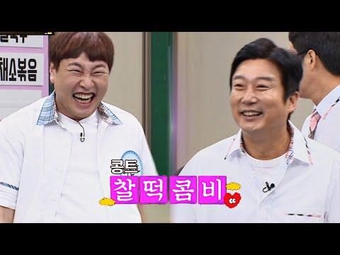 게임은 뒷전↗ 콩트만 계속 짜는 ′찰떡콤비′ 이진호(Lee Jin Ho)x이수근(lee soo geun) 아는 형님(Knowing bros) 193회