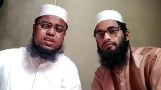 আমরা দুই বন্ধু একটি ইসলামী সংগীত!!! শুনুন ভাল লাগবে.....