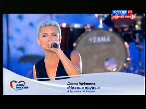 """Диана Арбенина и Светлана Сурганова - концерт на """"День России"""" (2015)"""