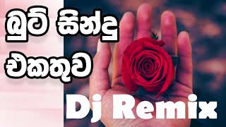 New Sinhala Boot Songs Dj Remix Nonstop - All Sinhala Best Songs Nonstop 2018