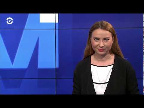Конгресс США о тактике Путина | АМЕРИКА