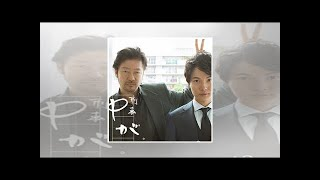 HQ 『刑事ゆがみ』公式サイトより 浅野忠信主演の連続テレビドラマ『刑...