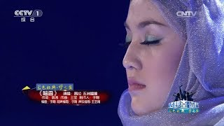 Emotional Performance by Shila Amzah (茜拉) Dim Aroma / Hidden Fragrance 暗香 (An Xiang)[EngSub+Pinyin]