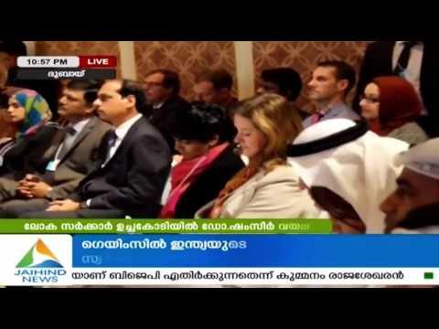 VPS Group MD Shamsheer Vayalil Lauds UAE Govt Healthcare Policy