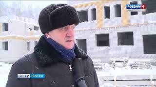 В брянском посёлке строят поликлинику