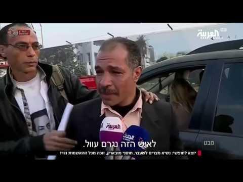 מבט - נשיא מצרים לשעבר חוסני מובארק מזוכה וחוזר לביתו