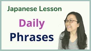 Basic Japanese Phrases