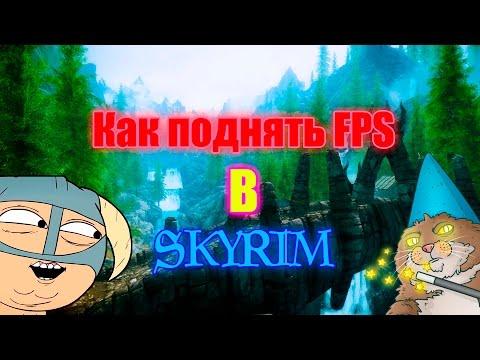 Доспехи и броня для Скайрим - Skyrim - моды для Skyrim