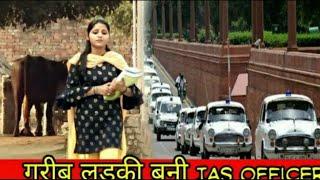 शराबी पति/Sarabi Pati/Rahul Patriwal Lovely Sharma /Short Movie/ Raj Shree Films 2019