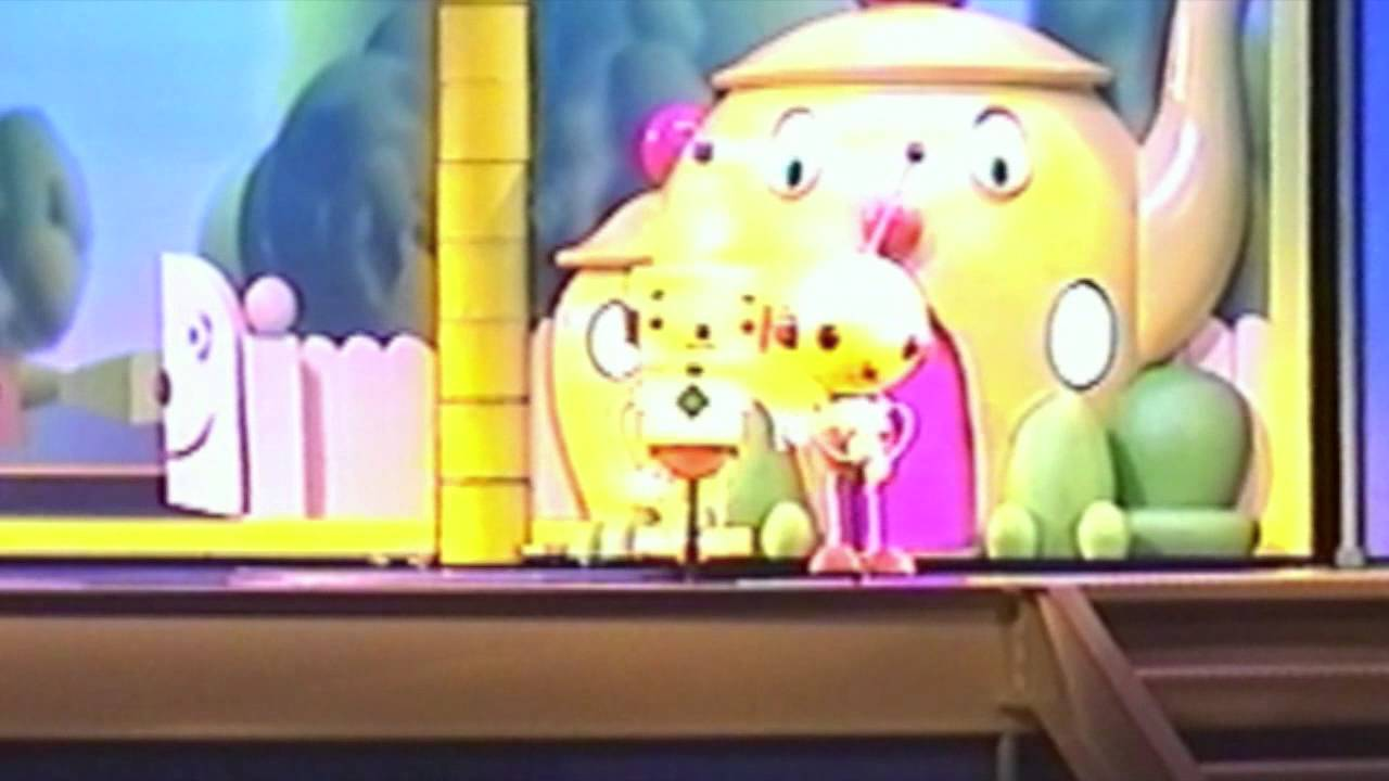 bear in the big blue house youtube