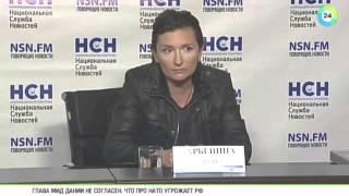"""Диана Арбенина в передаче """"Мир шоу-бизнеса"""""""