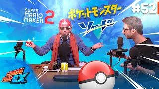 L'actualité Nintendo présentée par la crème des Nsex | Lunch Play EX #52