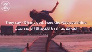 اغنية اجنبية مجنونة  مترجمة للعربي مراح تمل منها رهيييبه 😍