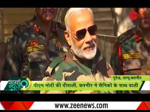 Watch: PM Narendra Modi interacts with troops on Diwali in Gurez