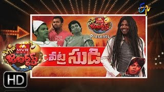Video Extra Jabardasth - 27th November 2015 - ఎక్స్ ట్రా జబర్దస్త్ – Full Episode download MP3, 3GP, MP4, WEBM, AVI, FLV Desember 2017