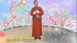 Gong Xi Fat Choi  Andy Lau  -  Liu Dehua 刘德华.