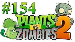Растения против зомби 2 Modern Day 1, 2