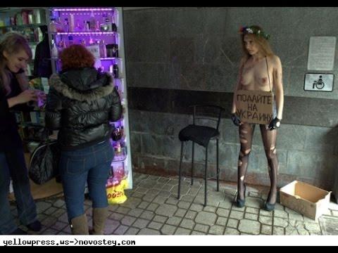 моя страна проститутка