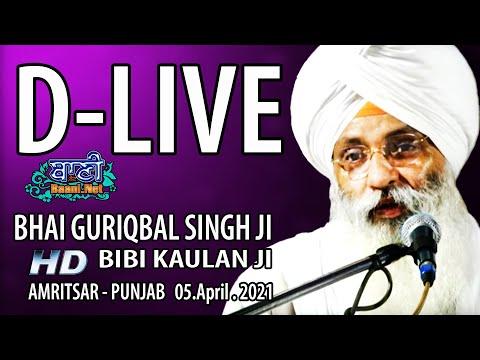 D-Live-Bhai-Guriqbal-Singh-Ji-Bibi-Kaulan-Ji-From-Amritsar-Punjab-5-April-2021