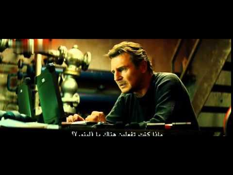 Elrabolva 3 (Teljes film)