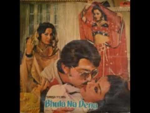 Shailendra Singh and Chandrani Mukherjee_Bhula Na Dena