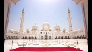 HD | Mohammed Taha Al Junaid - Juzz Amma | MTJOFFICAL