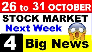 Stock Market 26 to 31 October 2020⚫4 Big News⚫Latest Share Market News⚫Latest Stock Market News⚫SMKC