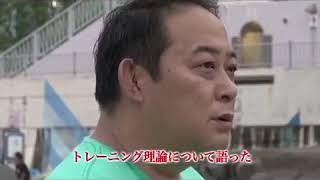 宮澤大助氏が取材で、トレーニングについての考え方を語った.