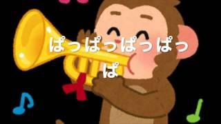 動画 川崎のリトミック教室 あそびうた「いちごゴリララッパッパー」