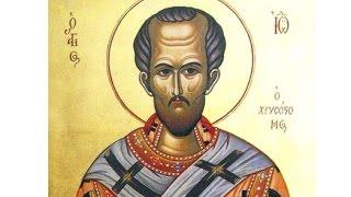 Проповедь в день памяти святого Иоанна Златоустого. Священник Игорь Сильченков.(, 2015-11-26T23:08:52.000Z)