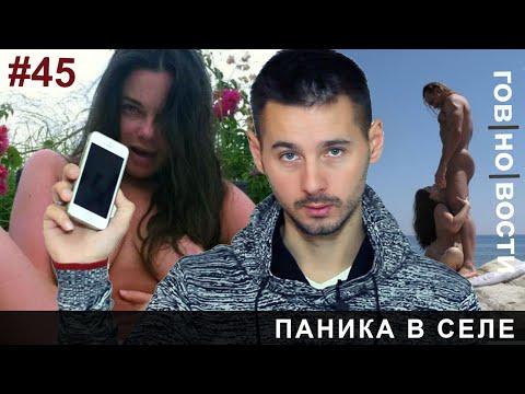 Лесбиянки на порно видео, смотреть лесби секс, девушки