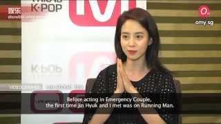 "Video 140515 Song Ji Hyo, Choi Jin Hyuk ""Emergency Couple"" Interview in Singapore download MP3, 3GP, MP4, WEBM, AVI, FLV Juni 2018"