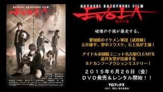 http://www.toenta.co.jp/dvd/enola/index.html 【イントロダクション】...