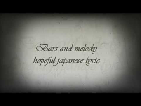 Bars and melody `Hopeful ' japanese Verson Lyric