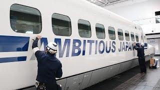 新幹線700系引退記念でキャンペーン 装飾再現 JR東海「リニア・鉄道館」