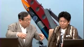 大前研一 × 堀江貴文 「日本のテクノロジー」対談(完全版)