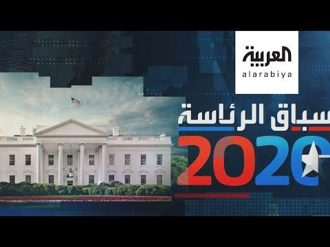 سباق الرئاسة | يحتدم بين الخصمين  - نشر قبل 2 ساعة