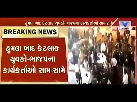 Surat's MLA Kanani's office vandalized by unidentified people | Vtv News