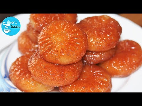 তুলতুলে মজাদার রসপাকোন পিঠা    Bangladeshi Pitha Recipe    Shirin's Kitchen