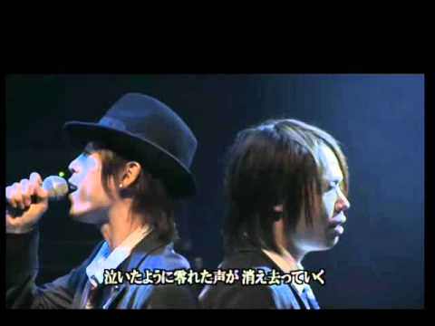 distance【EXILE】-cleanero