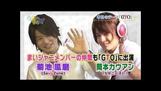 【まいど!ジャーニィ~】7/27 テーマ:GTO/ゲスト:岡本カウアン 前半...