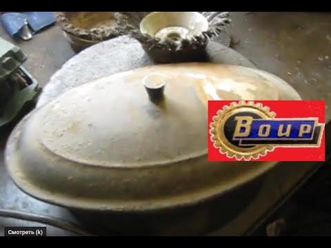чистка посуды дюрали чугуна скрывают от Россиян.