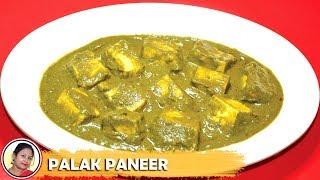 Palak Paneer Recipe in Bengali - Niramish Ranna - Veg Side Dish for Chapathi