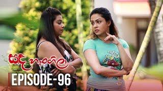 Sanda Hangila | Episode 96 - (2019-05-16) | ITN Thumbnail