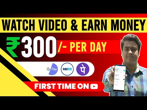 Earn Money Online | Online Jobs At Home | Typing Jobs From Home | Work From Home | Paytm Earning App