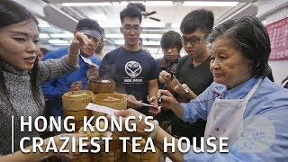 Hong Kong's most famous dim sum restaurant: Lin Heung Tea House