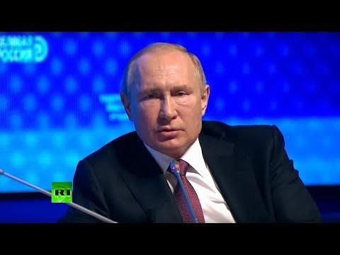 Путин участвует в