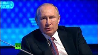 Путин участвует в бизнес-форуме «Деловая Россия»
