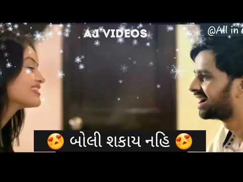kehvu ghanu ghanu che | chhello divas movie | Whatsapp Status | AJ VIDEOS
