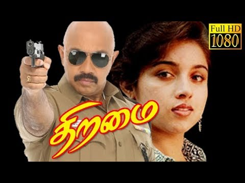 Thiramai Sathyaraj,Revathi,Radha Ravi Superhit Tamil Movie HD